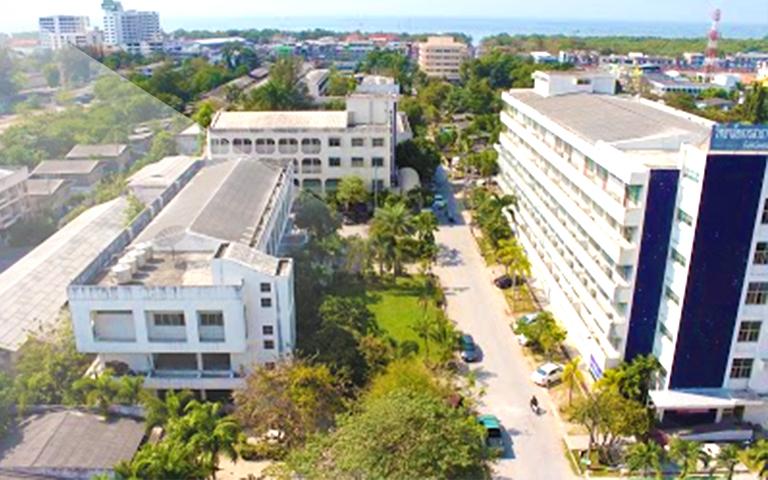วิทยาลัยการสาธารณสุขสิรินธร จังหวัดชลบุรี