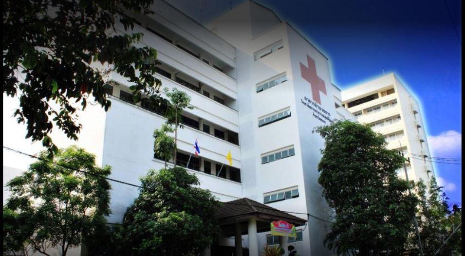 วิทยาลัยการสาธารณสุขสิรินธร จังหวัดสุพรรณบุรี